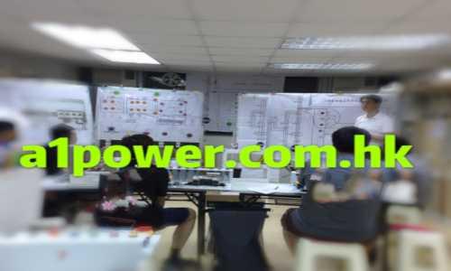 電工A牌課程上課實況3