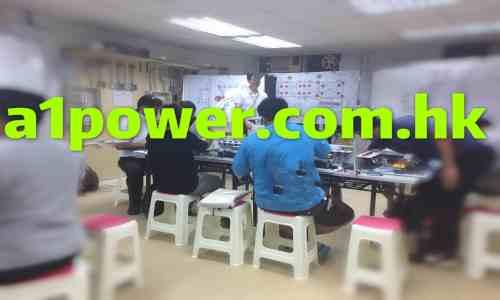 電工A牌課程上課實況4