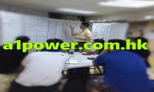 電工A牌課程上課實況6