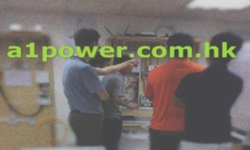 電工A牌課程上課實況d