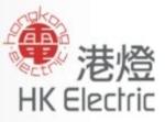 香港電燈有限公司